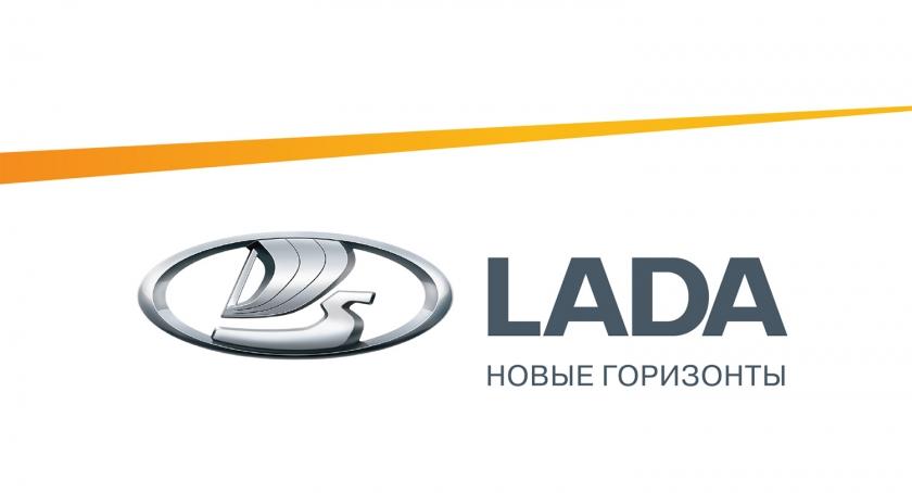 LADA - исключительный успех в 2018 году