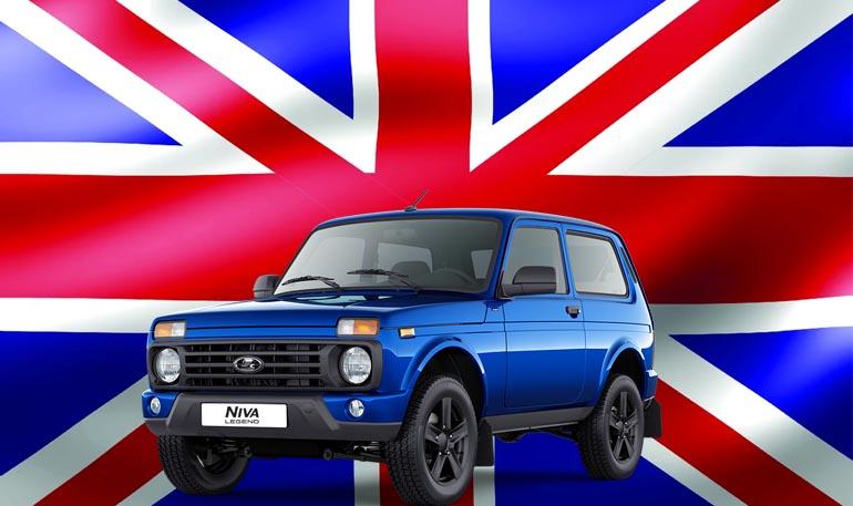 Lada Niva вернулась на рынок Великобритании