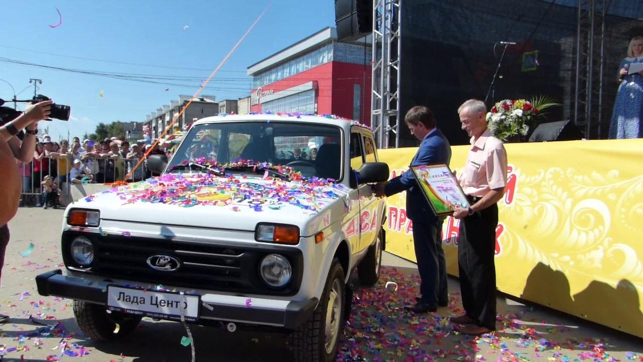 Лада Центр принял участие в праздновании ''Дня минусинского Помидора'' в 2018г.