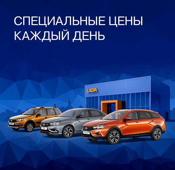 Запуск специальной акции на автомобили 2020 года