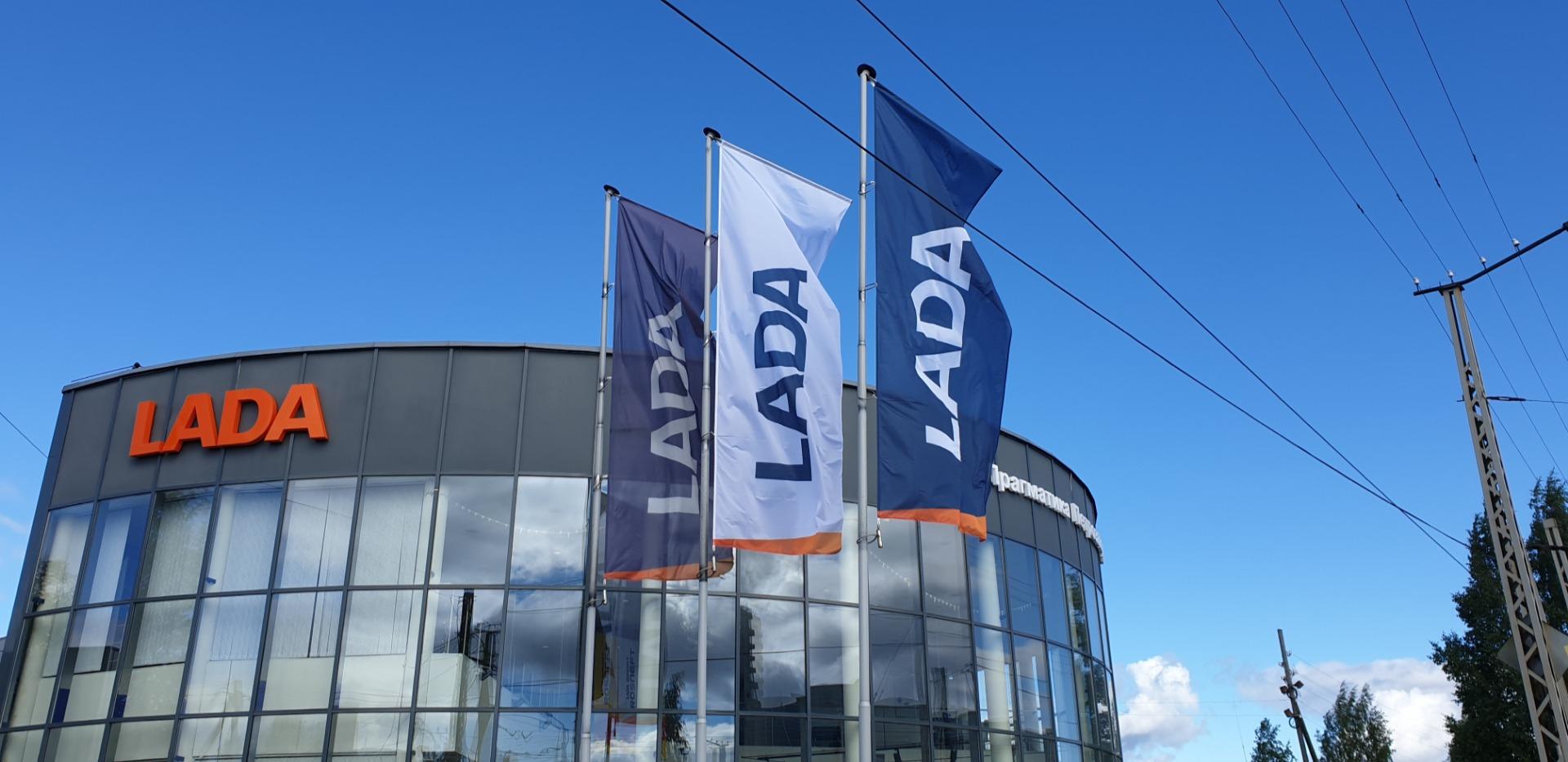 Гордо реют флаги над нами или что нового в семействе LADA!