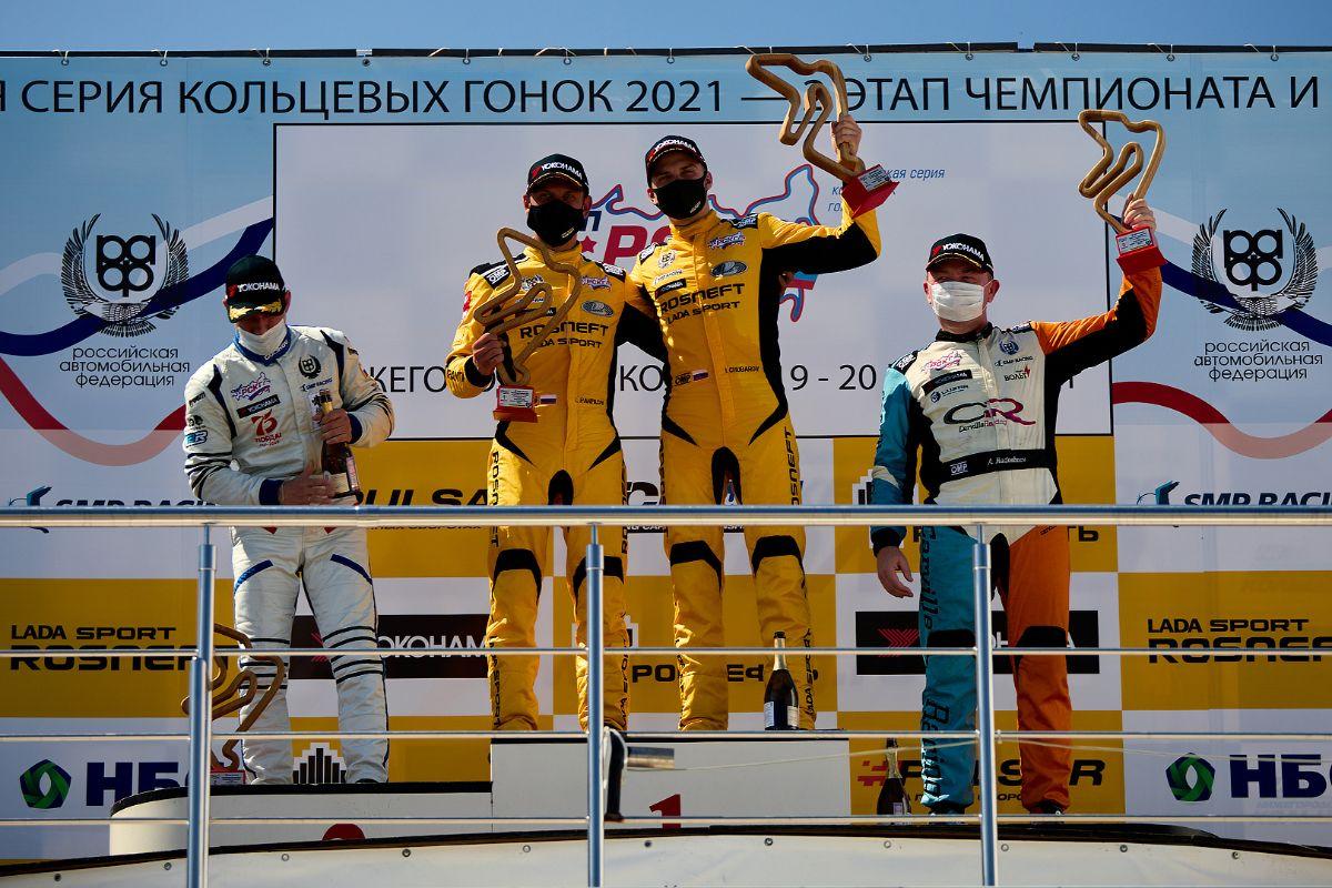 Четыре победы LADA Sport ROSNEFT на втором этапе СМП РСКГ