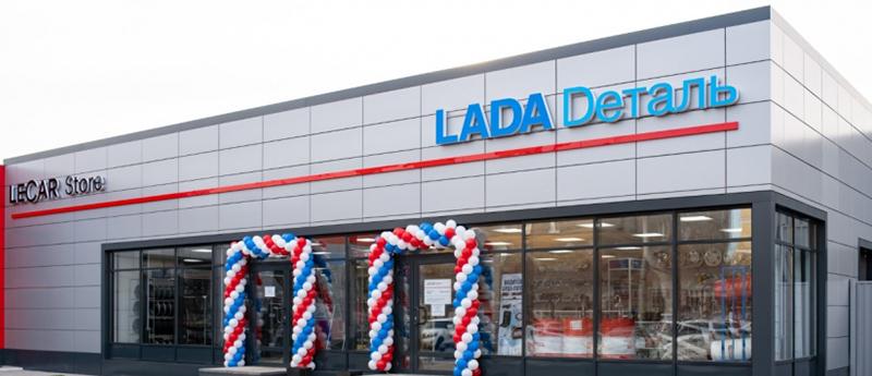 LADA Dеталь трансформируется в новый мультибрендовый формат LECAR Store