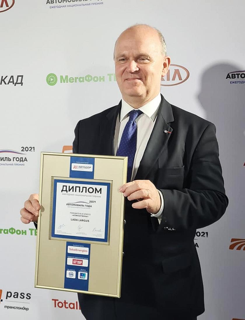 LADA Vesta и LADA Largus завоевали звание «АВТОМОБИЛЬ ГОДА В РОСС