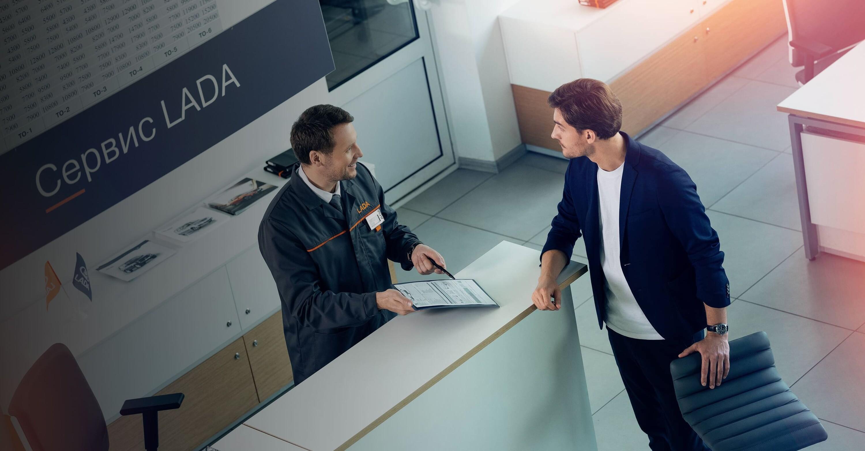 Проверка автомобиля LADA в отзывных компаниях