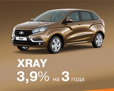 XRAY  Cross в кредит 3,9% на 3 года