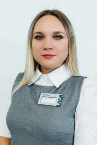 Кагарманова Руфина Дамировна