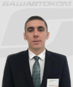 Сафаргалеев Александр Валерьевич