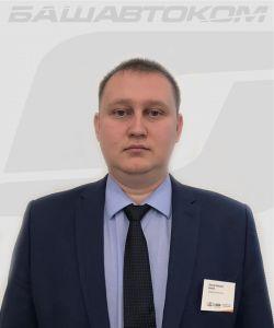 Егоров Руслан Петрович