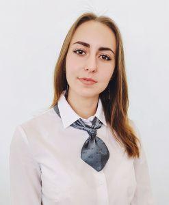 Будыкина Александра Валерьевна